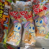 4月最初の江田島へ行ってきた