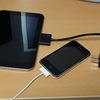 [クリック[Android] REGZA Tablet AT570