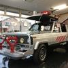 西部警察に登場した特別機動車両「サファリ」を徹底解析!