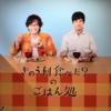 池袋「きのう何食べた?」コラボカフェ&新大久保&新宿レポ