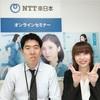 シャープが「クラウド移行」をサポート|NTT東日本オンラインセミナー