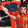capeta(カペタ) /14巻/曽田正人・作画/KCDX/講談社