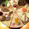 やっぱり、アイスケーキはサーティワンアイスクリームの物が一番美味しい!