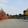 京都の秋と竹内栖鳳展など