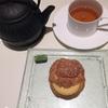 アオキさんにてお茶