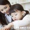 【小学生のママ必見!家庭学習の重要性】家庭学習力とは