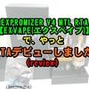 EXPROMIZER V4 MTL RTA【EXVAPE(エクスベイプ)】でRTAデビューしました!【レビュー】