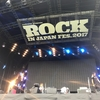 8/11ももクロ☆「ROCK IN JAPAN FES.2017」