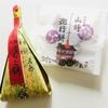 祇園祭限定お菓子を食べてみた