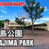#33 HEIWAJIMA PARK / 平和島公園 - JAPAN OUTDOOR HOOPS