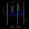 サムスン、「Galaxy S9」「Galaxy S9 Plus」を2018年1月のCESで披露?
