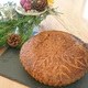 お菓子サークル「シューサロン」今年のテーマは「世界のお菓子食べ歩きの旅」(*^-^*)バスク地方のガトーバスク♪