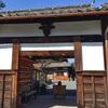 【和歌山】真田昌幸・幸村父子が蟄居した屋敷跡に建つお寺、真田庵(九度山町・御朱印)