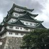 コロナ渦でも観光を諦めない。名古屋城でAirbnbのエクスペリエンスを体験してきました。
