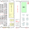 第14回博麗神社例大祭 サークル名入り配置図