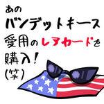 【遊戯王購入品紹介】第一期・第二期のキラカードに大興奮!