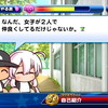 【選手作成】サクスペ「北雪高校 天才野手作成①」