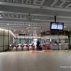 コロナウイルスのせいで台北行きの飛行機はガラガラ