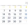 2019年月曜始まりカレンダー作りました【ダウンロードできます】