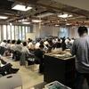 第1回石川・金沢IoTビジネス共創ラボに行ってきました