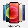 iPhone12とPixel5を触ってきました