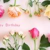 22歳の誕生日を迎えることができました。