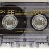 【90年代邦楽ヒット曲まとめ記事】平成初期のヒット曲ランキング100