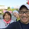 水都大阪ウルトラマラニックを走られたみなさん、お疲れ様でした!