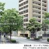 【福岡】赤坂駅徒歩5分 フリーディア赤坂レジデンス2017年12月完成