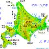 【中学地理】北海道の地形と気候