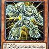 風化戦士【化石融合をサーチ】