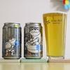 ヤッホーブルーイング  「僕ビール、君ビール。裏庭インベーダー」
