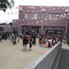 児童館祭&文化祭、演武会(  ^∀^)