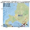 2016年08月03日 20時03分 空知地方南部でM2.6の地震