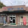 【岡山県北】瀬戸川温泉と夢広場へ