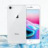 【2/25迄】iPhone 8 64GBが月額1048円!Xperia XZsが月額818円などMNPで格安運用する方法!【Softbank】【おとくケータイ.net】