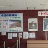 【登山】大和葛城山(奈良)櫛羅の滝コース