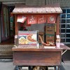 淡水日記6〜おいしいカレーが屋台で買える!