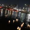 新鮮イカ丼が美味しい「しまね料理とさばしゃぶの店 主水」@日本橋三越前