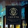 新宿CRYPTO(クリプト)女5人で盛り上がり過ぎ!ハプバーは自由な空間