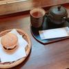 【食べログ】非常に人気のある名店揃い!関西の高評価和菓子屋さん3店舗をご紹介します!