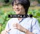 VIVITAの壺 #8 デザイナー 西沢 一登 ほぼ一万字インタビュー