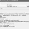 ダンプ解析入門 - Visual Studioでの可視化によるC#トラブルシューティング