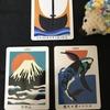 【2017.6.30の絵札詠み(・ω・)ノ】