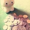 日常 音・500円玉貯金
