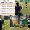 イチ5クラブ11月6日予約ページ