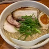 653. 軍鶏白湯 肉麺@麺屋臥龍(三軒茶屋):強烈な旨味なのに後味スッキリ!上品なオトナ向けの鶏白湯ラーメン!