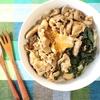 【更新情報】台湾料理の定番「ルーローハン」の超簡単な作り方を公開しました