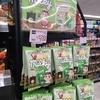 【商品開発】なぜかメロンソーダ味が多い
