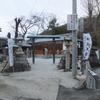 2014年2月 奈良「もう一つの建国の地」巡りの旅  【旧ブログより】